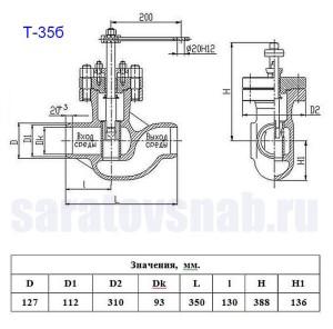 chertezh_T-35b