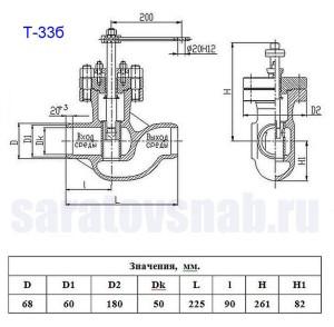 chertezh t33b