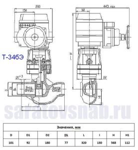 chertezh-t34be