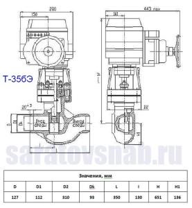 chertezh-t35be
