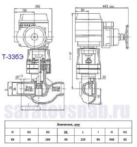 T-33be-chertezh
