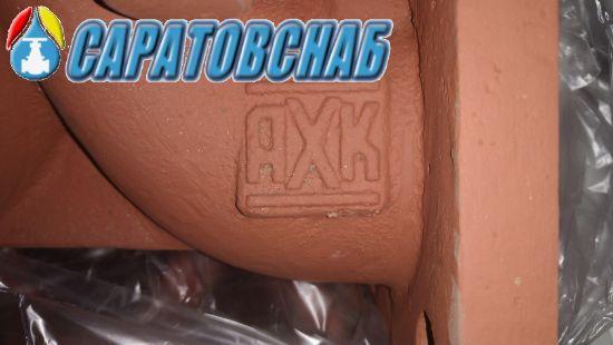 15kch75p-foto3